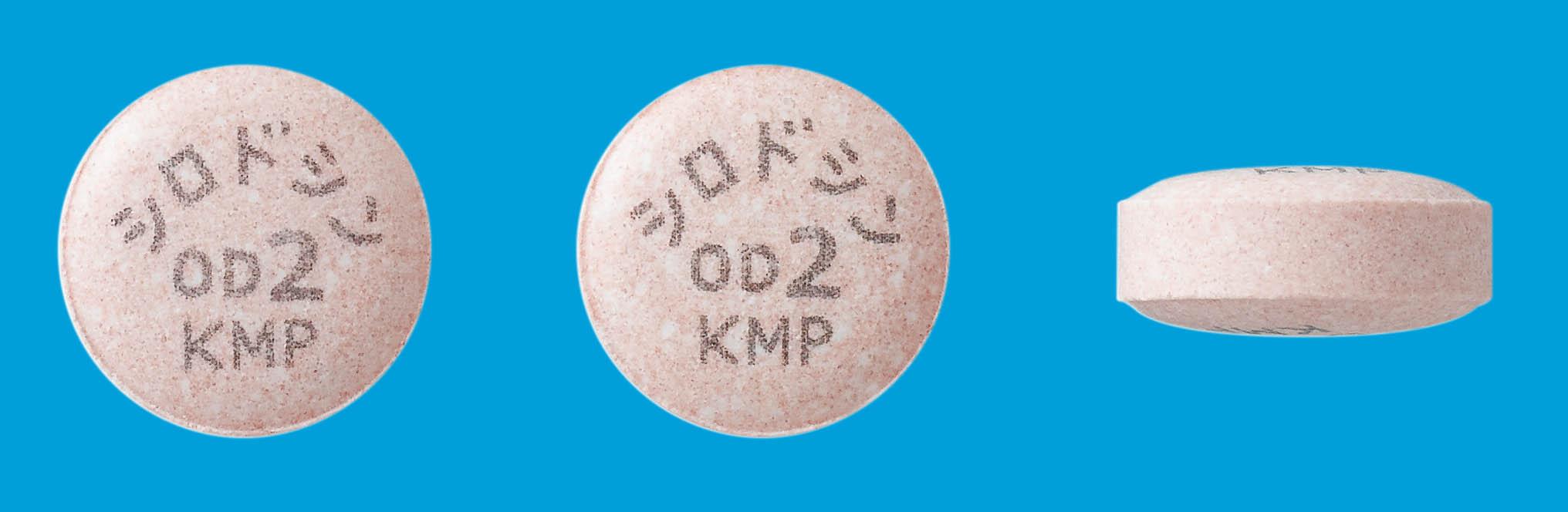 Od 錠 シロドシン